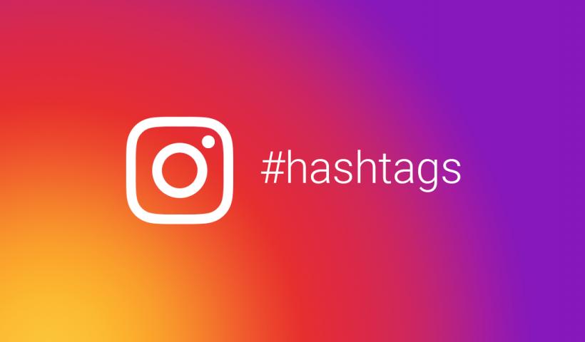 trending hashtags on Instagram